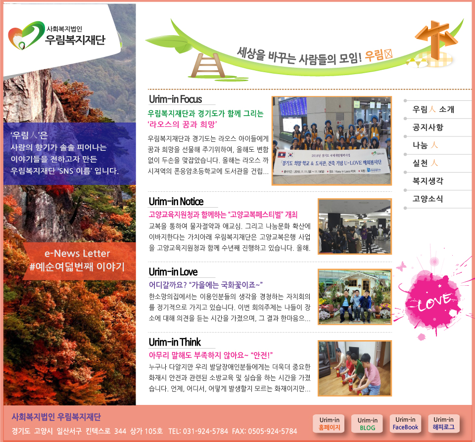 webzine_urimin_68.jpg