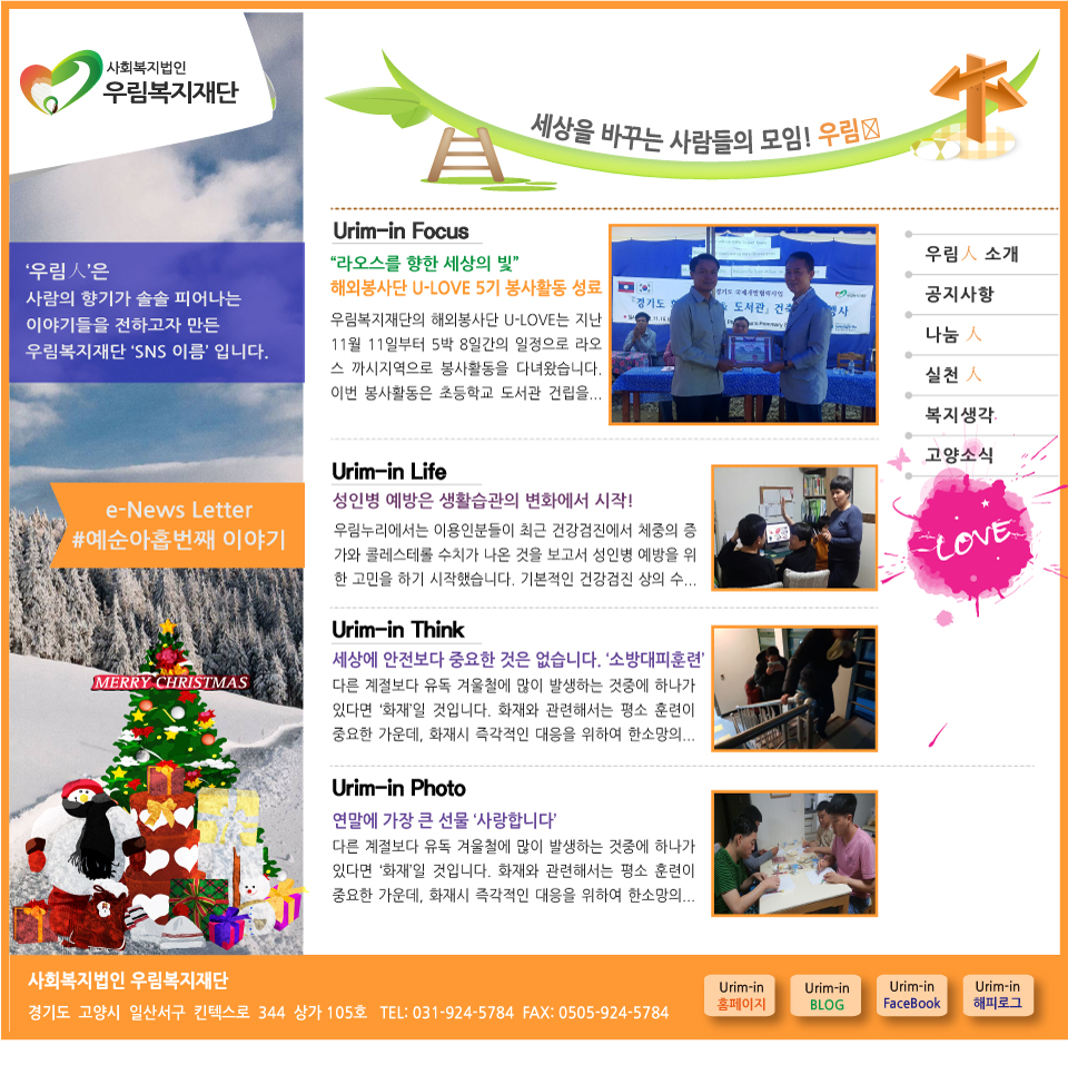 webzine_urimin_69.jpg