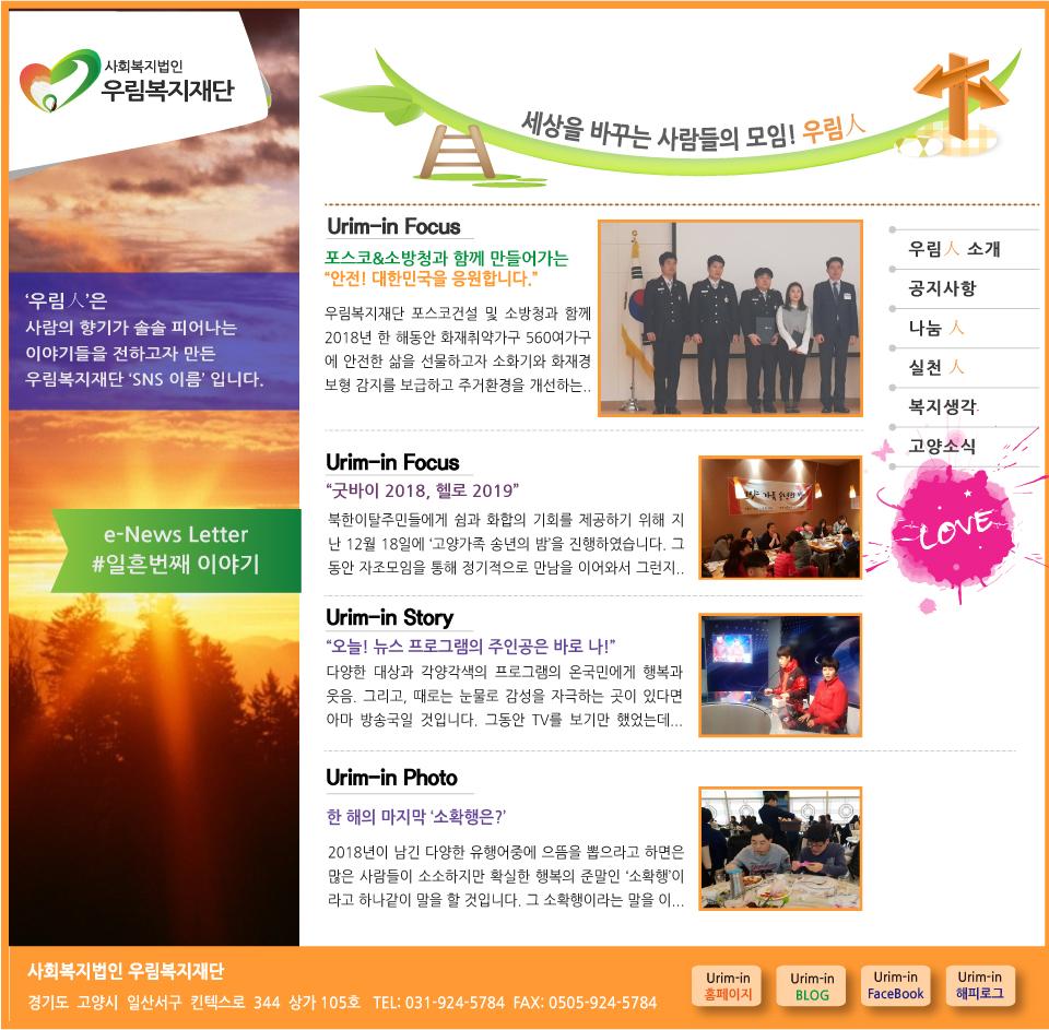 webzine_urimin_70.jpg