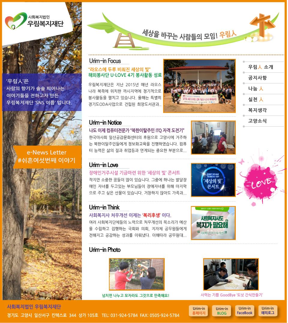 webzine_urimin_56.jpg
