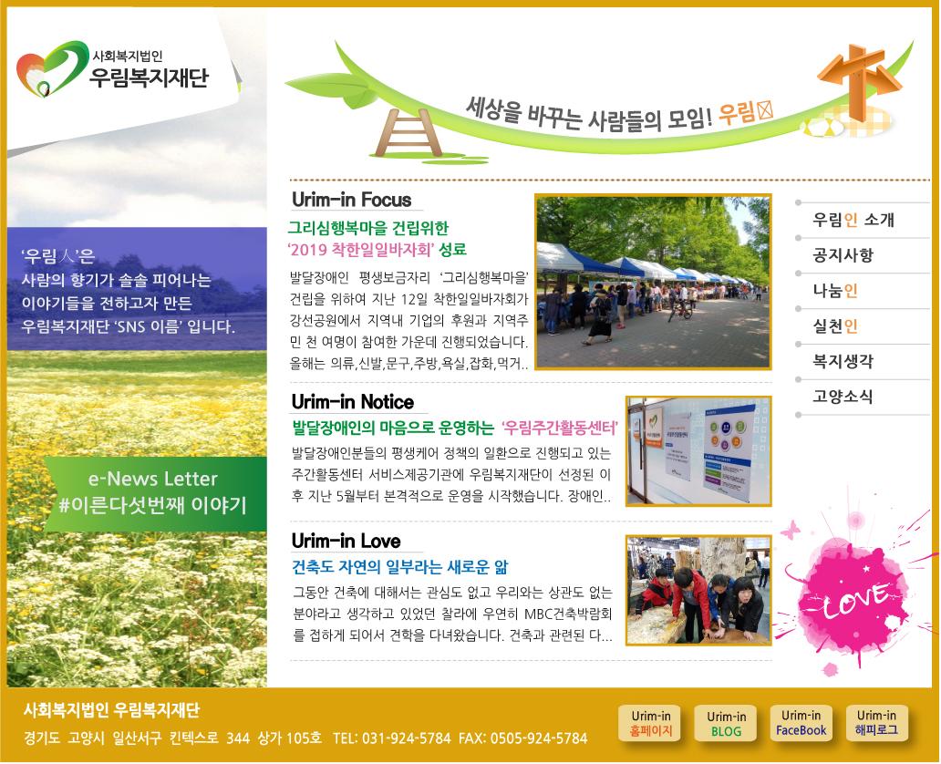 webzine_urimin_75.jpg