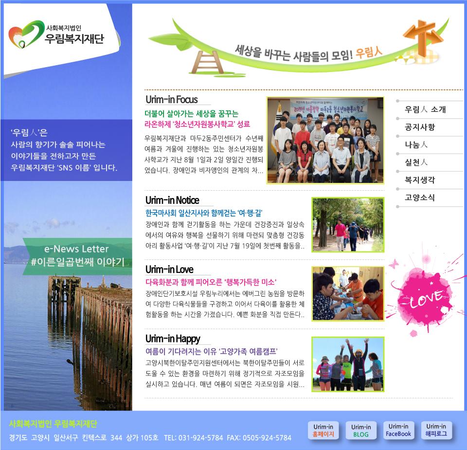 webzine_urimin_77.jpg