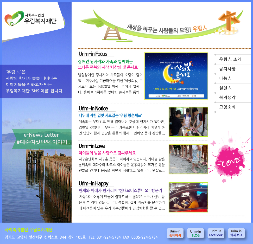 webzine_urimin_66.jpg
